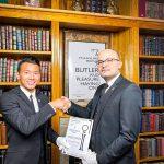 george-yang-american-butler-school-new-york-butler-school-certificate-by-mk-butler-